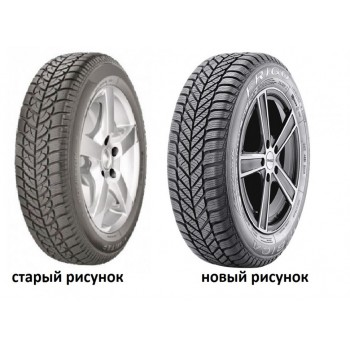Diplomat Winter ST (165/65R14 79T)